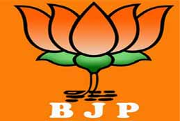 BJP Delegation Urges Raghuma Reddy To Reduce Power Charges