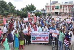 TSRTC JAC Takes Out Bike Rally In Warangal
