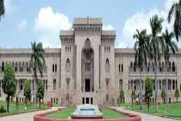 OU PG Entrance Tests To Be Held From December 1