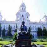 Monsoon Assembly Session Begins